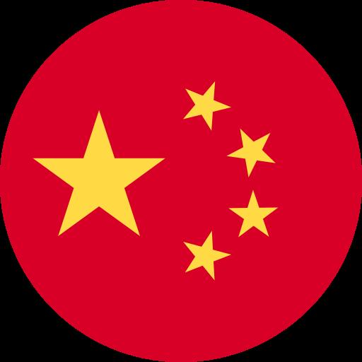 China (ZH)