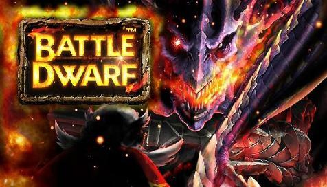 Battle Dwarfをベラジョンでまっさきにプレイしよう!