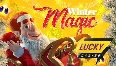 ラッキーカジノ12月のキャンペーン