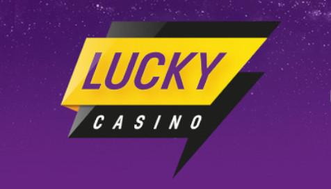 ラッキーカジノでキャッシュバック!