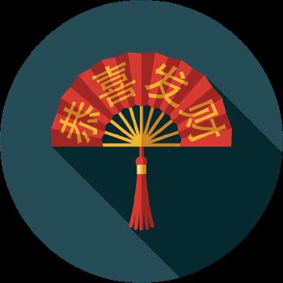 支援中文语言娱乐场