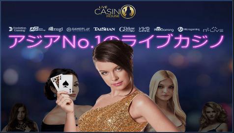 今だけトーナメント!ライブカジノハウスで賞金総額$2000のトーナメントに参加しよう!
