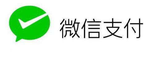 微信 (WeChat) 娱乐场支付