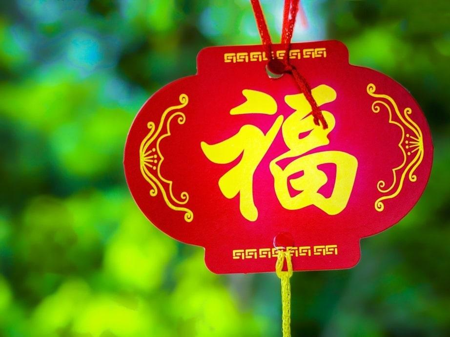 Лучшие слоты восточной тематики
