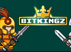 Bitkingz Bonus