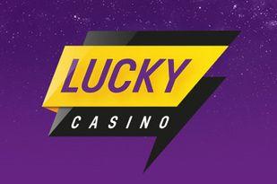 ラッキーカジノ(Lucky Casino)